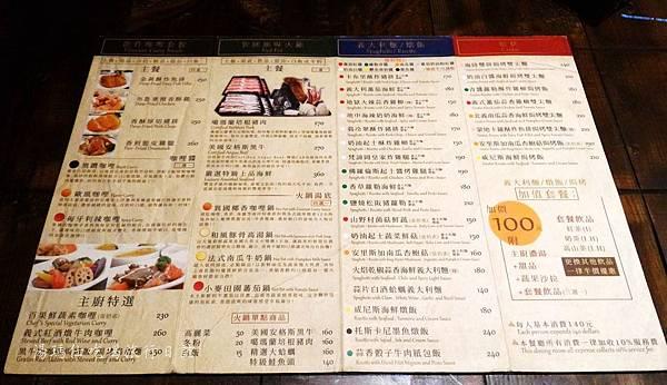 高雄文山特區餐廳,鳳山義大利麵,lovely童話義大利麵_09