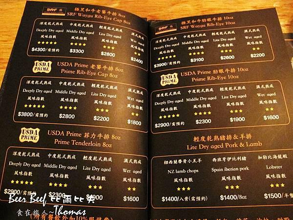 高雄頂級牛排館,高級餐廳,比爾比夫乾式牛排館,高雄老饕必吃,高雄高檔餐廳推薦_12