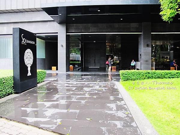 泰國五星酒店,SO SOFITEL,泰國豪華酒店,泰國飯店推薦_03