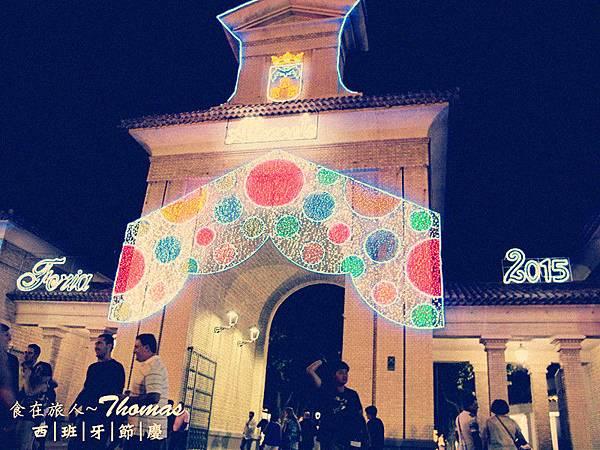 西班牙旅遊,西班牙節慶,西班牙九月活動,西班牙必玩,Albacete Feria,阿爾瓦塞特_10_1