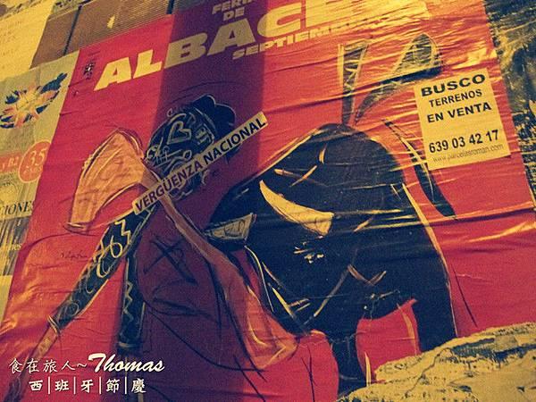 西班牙旅遊,西班牙節慶,西班牙九月活動,西班牙必玩,Albacete Feria,阿爾瓦塞特_17_1