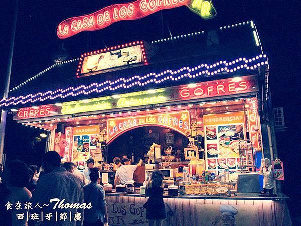 西班牙旅遊,西班牙節慶,西班牙九月活動,西班牙必玩,Albacete Feria,阿爾瓦塞特_05_1