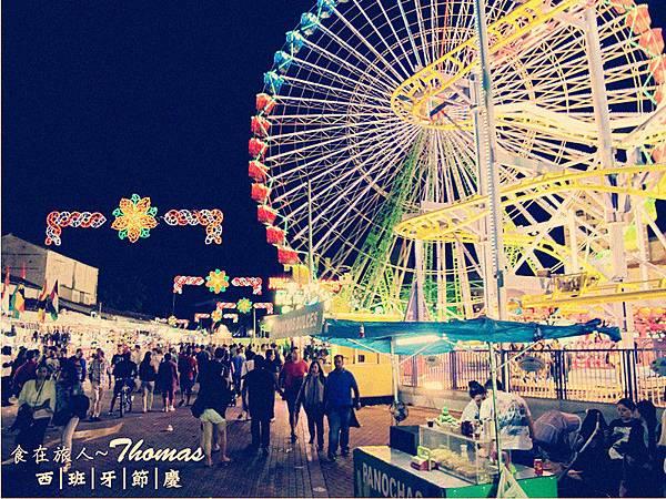 西班牙旅遊,西班牙節慶,西班牙九月活動,西班牙必玩,Albacete Feria,阿爾瓦塞特_12_1