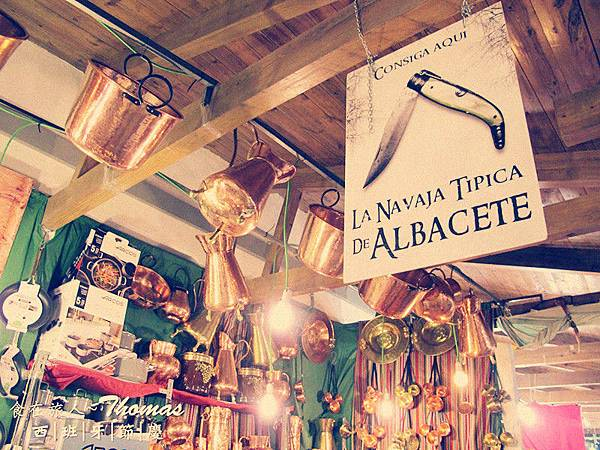 西班牙旅遊,西班牙節慶,西班牙九月活動,西班牙必玩,Albacete Feria,阿爾瓦塞特_08_1