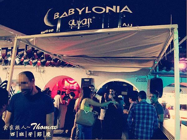 西班牙旅遊,西班牙節慶,西班牙九月活動,西班牙必玩,Albacete Feria,阿爾瓦塞特_14_1