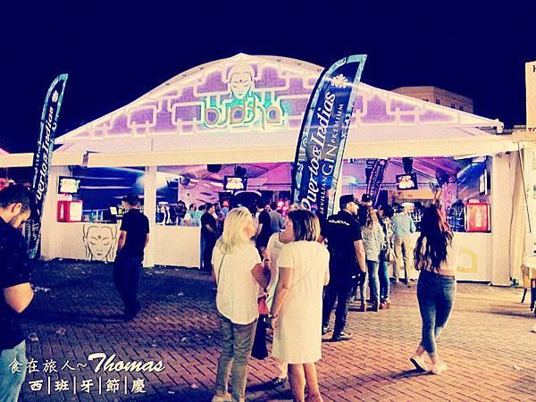 西班牙旅遊,西班牙節慶,西班牙九月活動,西班牙必玩,Albacete Feria,阿爾瓦塞特_06_1