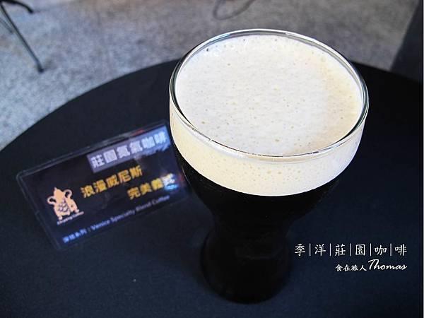 高雄咖啡,季洋莊園咖啡,氮氣咖啡,記者會_16