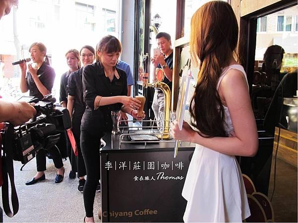 高雄咖啡,季洋莊園咖啡,氮氣咖啡,記者會_11