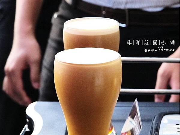 高雄咖啡,季洋莊園咖啡,氮氣咖啡,記者會_13