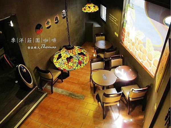 高雄咖啡,季洋莊園咖啡,氮氣咖啡,記者會_08