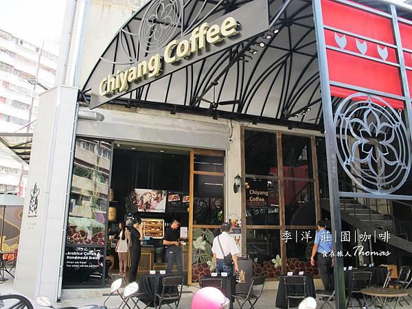 高雄咖啡,季洋莊園咖啡,氮氣咖啡,記者會_03