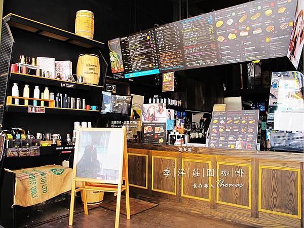 高雄咖啡,季洋莊園咖啡,氮氣咖啡,記者會_07