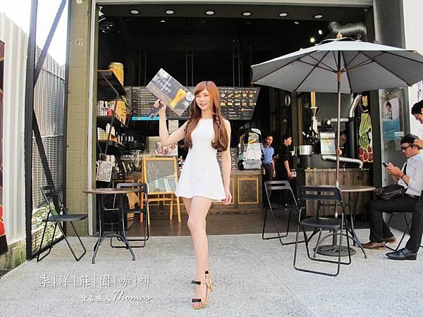 高雄咖啡,季洋莊園咖啡,氮氣咖啡,記者會_09