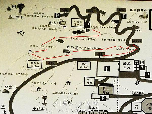 大雪山,台中景點,雪生神木,木馬道,小雪山登山_05