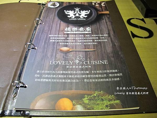 高雄美食,高雄義式料理,童話餐廳_08