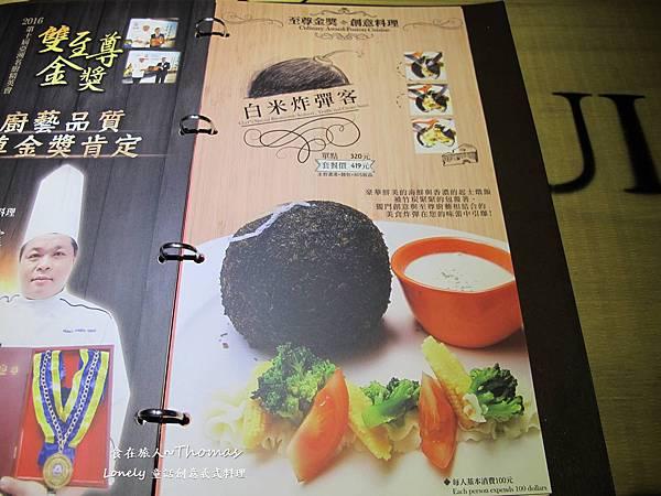 高雄美食,高雄義式料理,童話餐廳_10