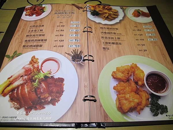 高雄美食,高雄義式料理,童話餐廳_12