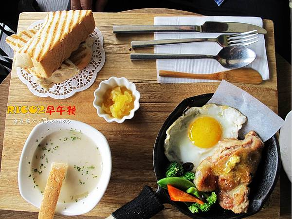 高雄美食,鳳山高cp值早午餐,RICO2早午餐_09