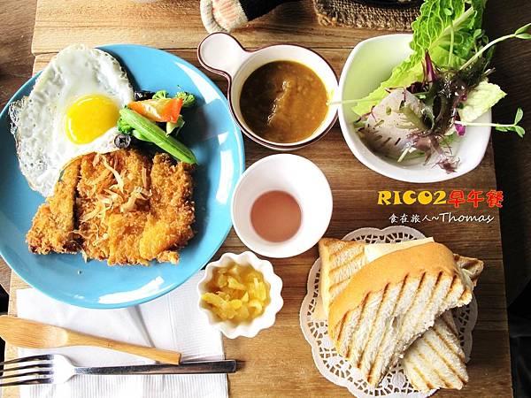 高雄美食,鳳山高cp值早午餐,RICO2早午餐_11
