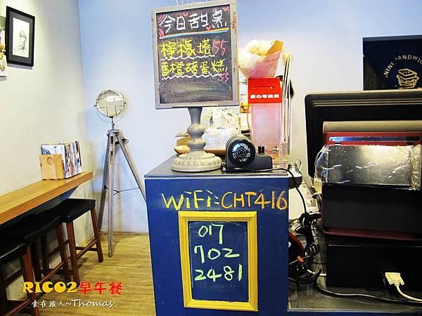 高雄美食,鳳山高cp值早午餐,RICO2早午餐_05