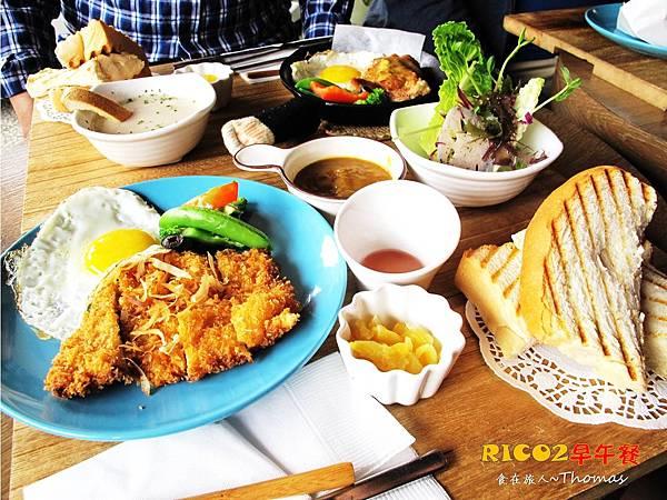 高雄美食,鳳山高cp值早午餐,RICO2早午餐_12