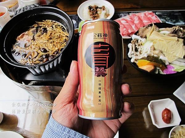 台中美食,新社花海美食餐廳,菇神火鍋_12