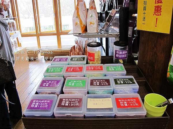 台中美食,新社花海美食餐廳,菇神火鍋_18