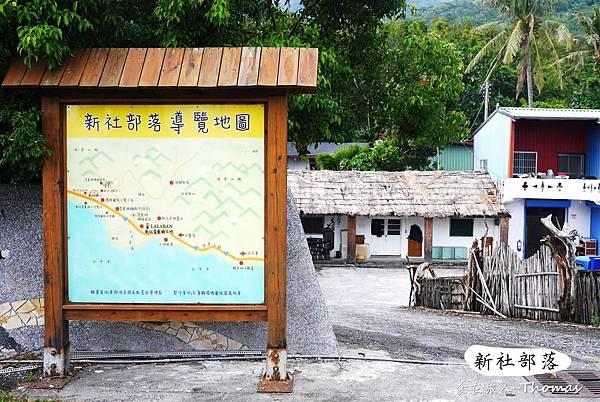 花蓮部落小旅行,噶瑪蘭部落,新社部落,香蕉絲工坊_04