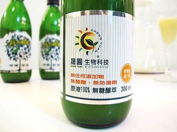 綠水精靈,檸檬酵素,晟園科技,新陳代謝_10