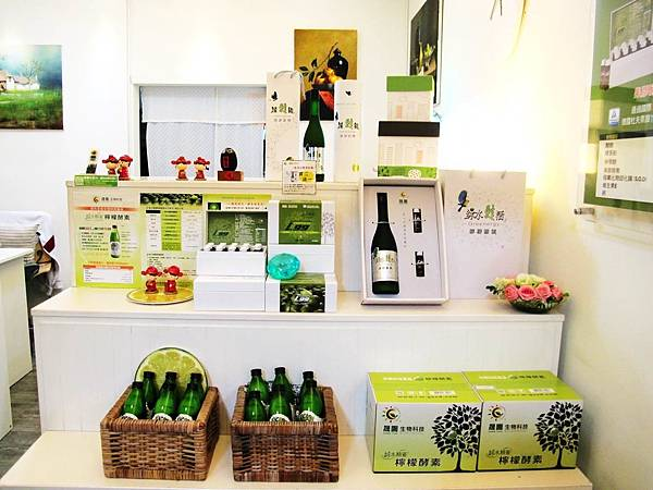 綠水精靈,檸檬酵素,晟園科技,新陳代謝_05