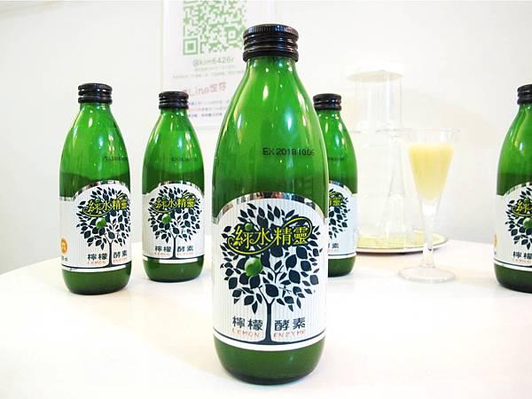 綠水精靈,檸檬酵素,晟園科技,新陳代謝_09