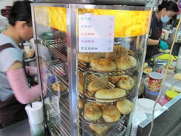 高雄豆漿早點,厚皮小籠包,雄商週邊早餐店_09