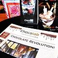 泰國曼谷甜點,曼谷CHOCOLAB_07