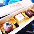 泰國曼谷甜點,曼谷CHOCOLAB_12