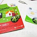泰國電話卡,泰國上網卡,泰國AIS上網卡_02