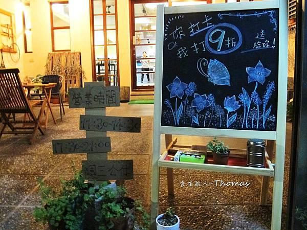 高雄餐廳,文化中心餐廳,拾巷叁號PASTA_05