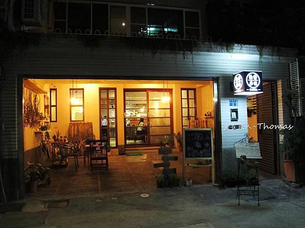 高雄餐廳,文化中心餐廳,拾巷叁號PASTA_03