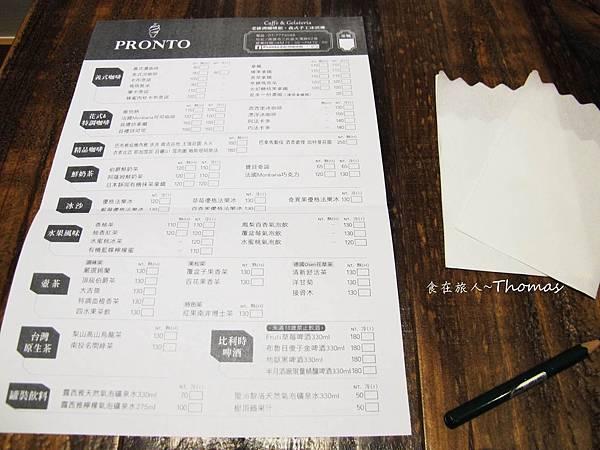 高雄老歐洲咖啡館PRONTO,高雄咖啡館,高雄甜點店,文山特區餐廳_11