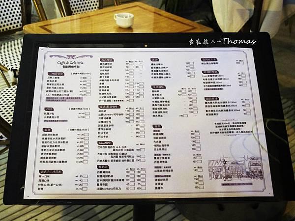 高雄老歐洲咖啡館PRONTO,高雄咖啡館,高雄甜點店,文山特區餐廳_03