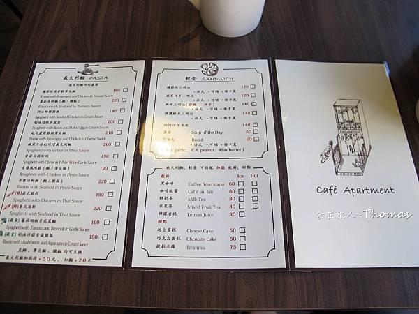 高雄餐廳,高雄咖啡館,公寓咖啡_12