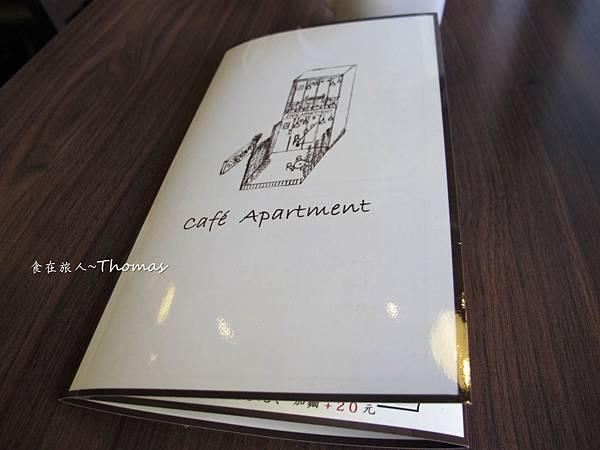 高雄餐廳,高雄咖啡館,公寓咖啡_11