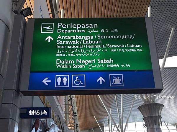 沙巴玩很大,馬來西亞沙巴,SABAH,沙巴浮潛,神山國家公園_17