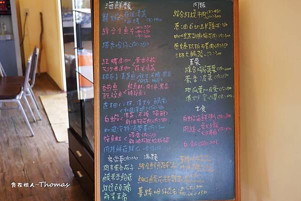 花蓮部落小旅行,噶瑪蘭餐廳,花蓮必吃,花蓮海鮮餐廳,新社梯田餐廳_05