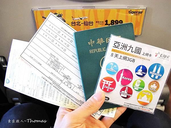 AIS亞洲網卡,日本網卡,日本上網,沖繩上網_02