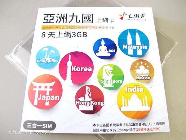 AIS亞洲網卡,日本網卡,日本上網,沖繩上網_03