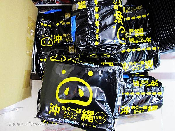 AIS亞洲網卡,日本網卡,日本上網,沖繩上網_18