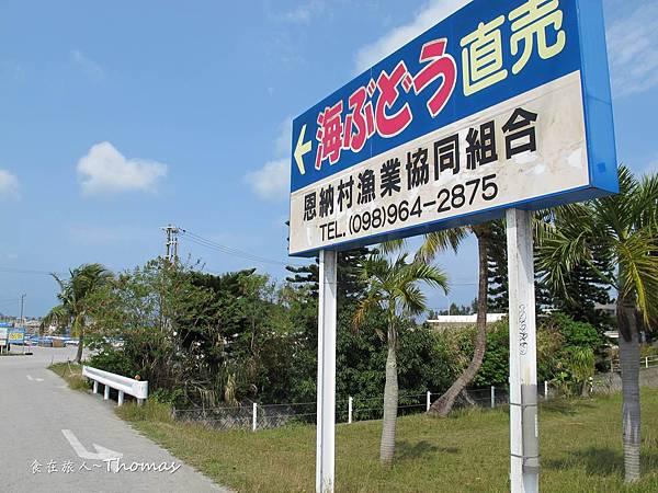 AIS亞洲網卡,日本網卡,日本上網,沖繩上網_15