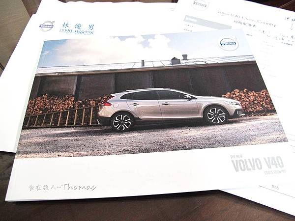 賞車,VOLVO V40 CC,CROSS COUNTRY,V40安全旗艦版_09