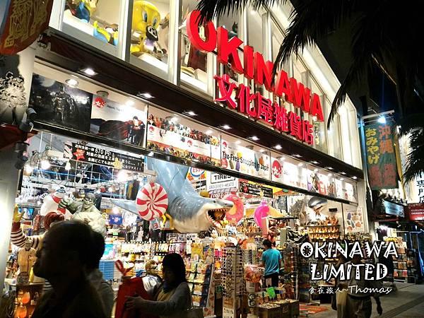 日本必買,2017沖繩購物推薦,沖繩必買,沖繩購物指南_22