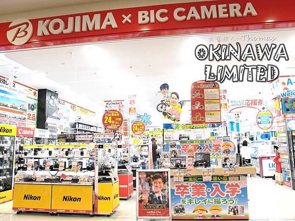 日本必買,2017沖繩購物推薦,沖繩必買,沖繩購物指南_20